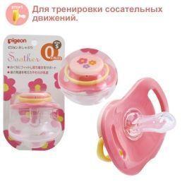 PIGEON Пустышка Цветочек 0+ мес размер S, для новорожденных, футляр для гигиеничного хранения.