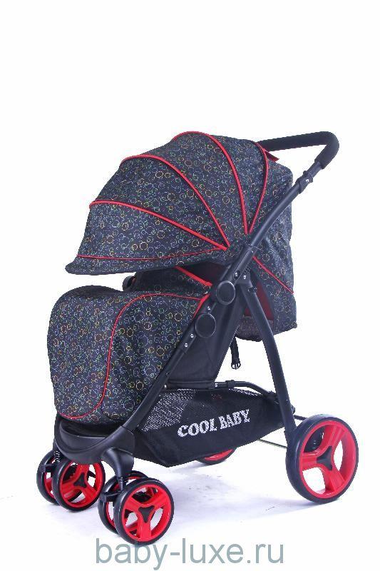 Коляска прогулочная Cool-Baby KDD-6795DC-1