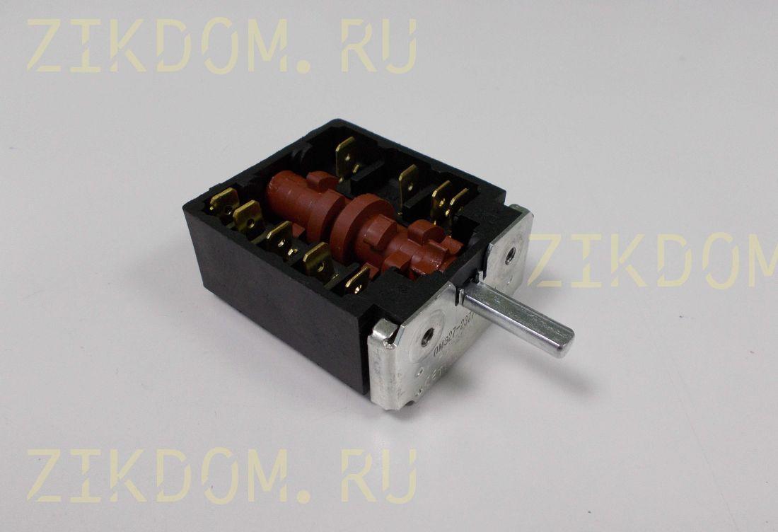 Переключатель мощности конфорки для электроплиты Лысьва 7 позиций