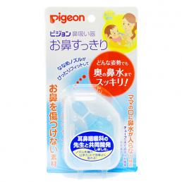 PIGEON Аспиратор назальный с отводной трубочкой, удобный футляр для гигиеничного хранения.