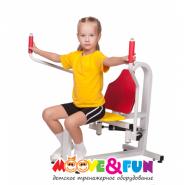 Детский тренажёр Баттерфляй Moove&Fun MF-E05