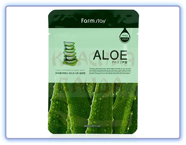 FarmStay Aloe Visible Difference Mask Sheet