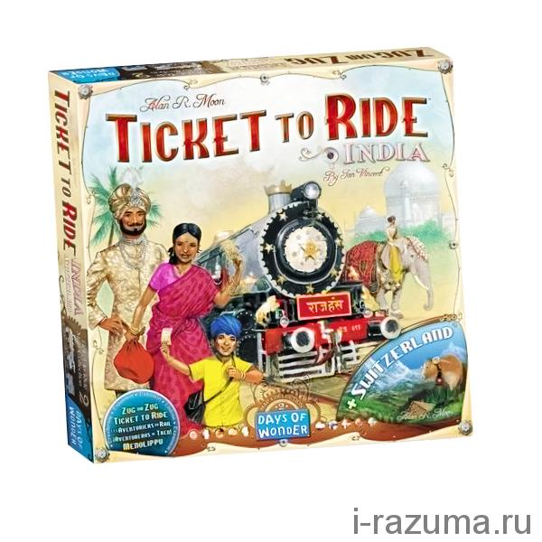 Билет на поезд Ticket to Ride Индия и Швейцария (дополнение)