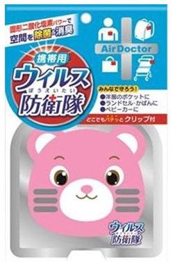 Японский блокатор вирусов портативный розовый медвежонок Air Doctor