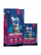 BRIT Premium Adult Chicken Нежная курица с соусом из куриной печени для взрослых кошек (8 кг)
