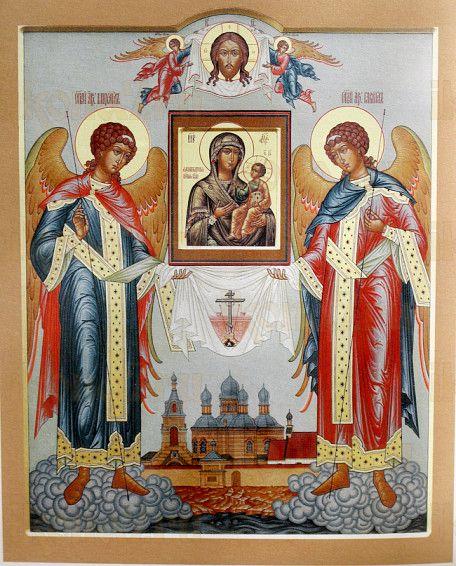 Якобштадтская икона Божией Матери (рукописная)