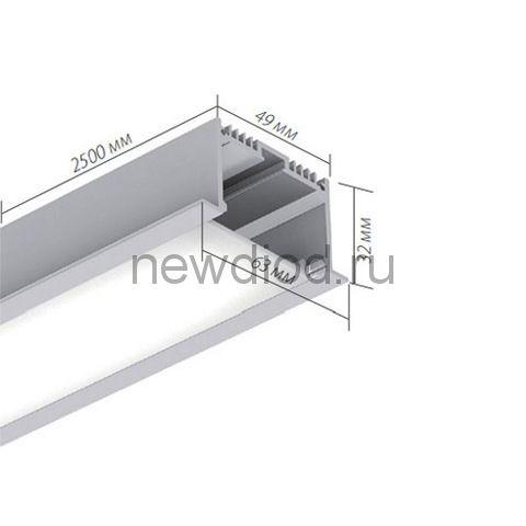 Встраиваемый алюминиевый профиль GS.6332 с экраном
