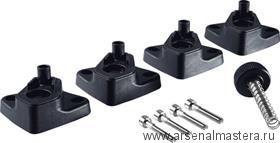 Опоры дополнительные вертикальные (проставки) комплект FESTOOL A-SYS-KS 60. Для дооснащения FESTOOL KAPEX KS 60  500121