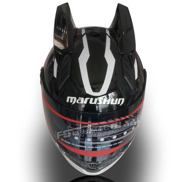 Мотошлем Marushin 999 c ушами (интеграл) чёрно-серый
