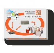 Контроллер системы отопления с WEB-интерфейсом ZONT L-1000