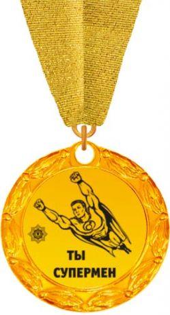 Медали,ордена мужчинам