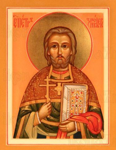 Петр Зиновьев (рукописная икона)