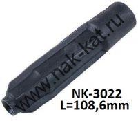 NK3022