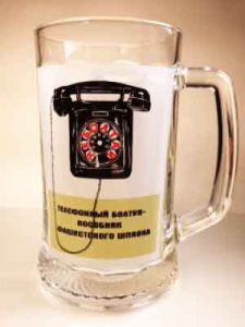 Кружка пивная Телефонный аппарат (500 мл)