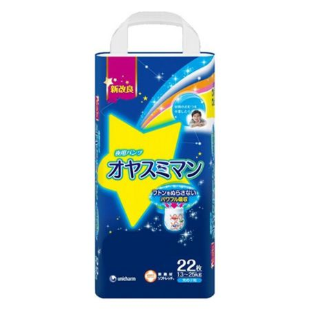 Трусики MOONY Super Big (13-25 кг), 22 шт/уп для мальчиков, Ночные - Оригинал