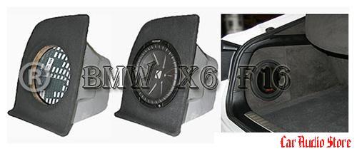 Корпус стелс BMW X6 F16/86