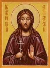 Икона Гордий Египетский (рукописная)