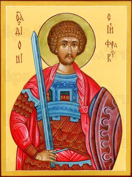 Дионисий Фракийский (рукописная икона)