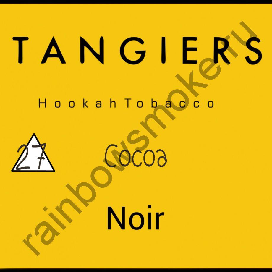Tangiers Noir 250 гр - Cocoa (Какао)