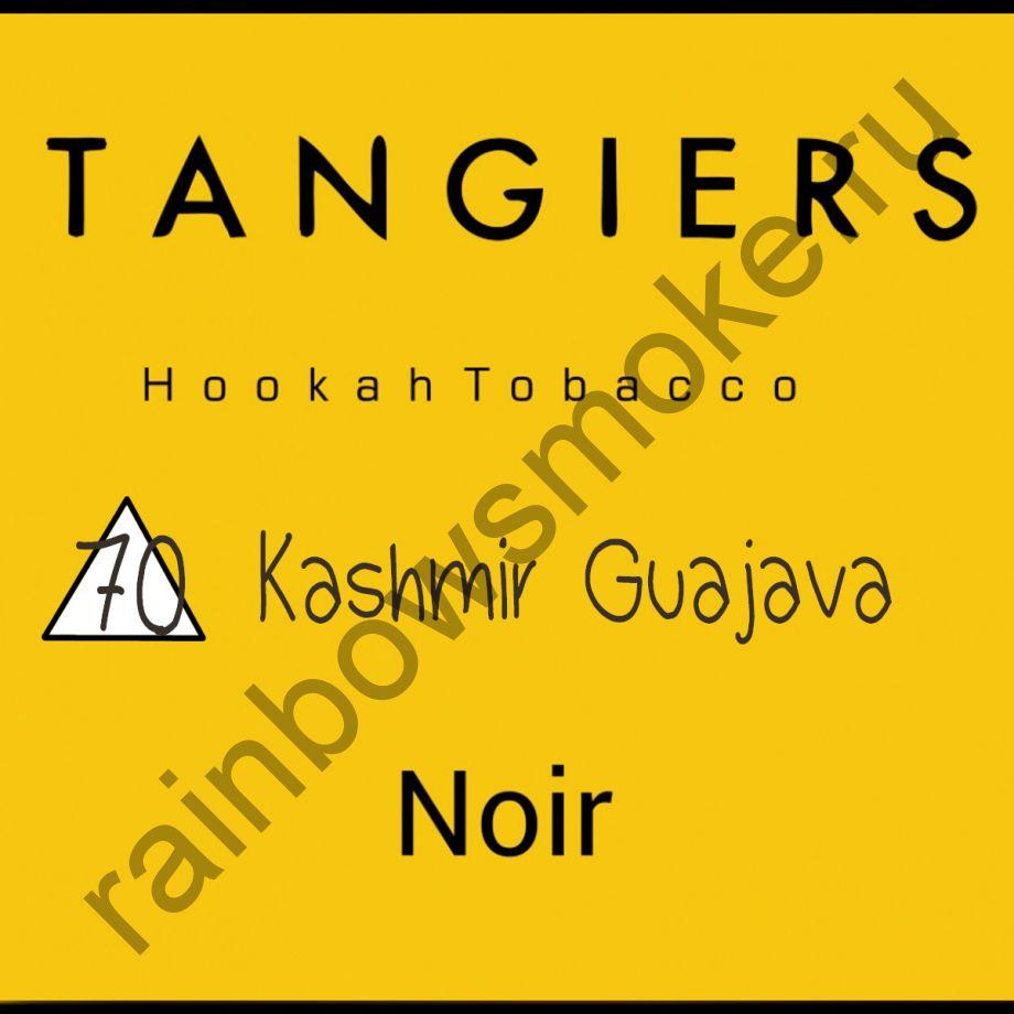 Tangiers Noir 250 гр - Kashmir Guajava (Кашмирская гуава)