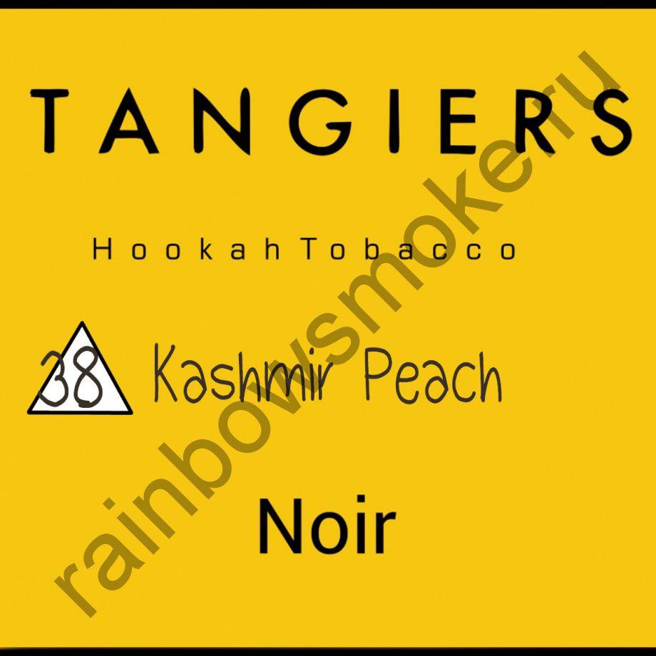 Tangiers Noir 250 гр - Kashmir Peach (Кашмирский персик)