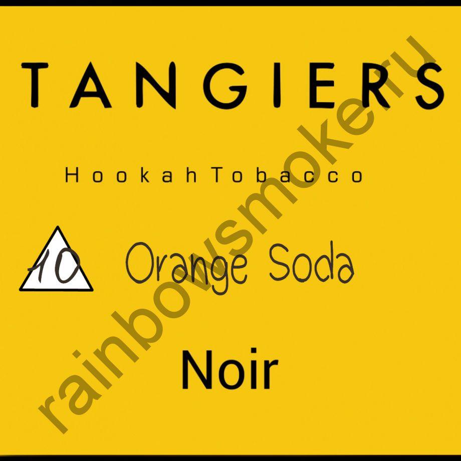 Tangiers Noir 250 гр - Orange Soda (Апельсиновая газировка)