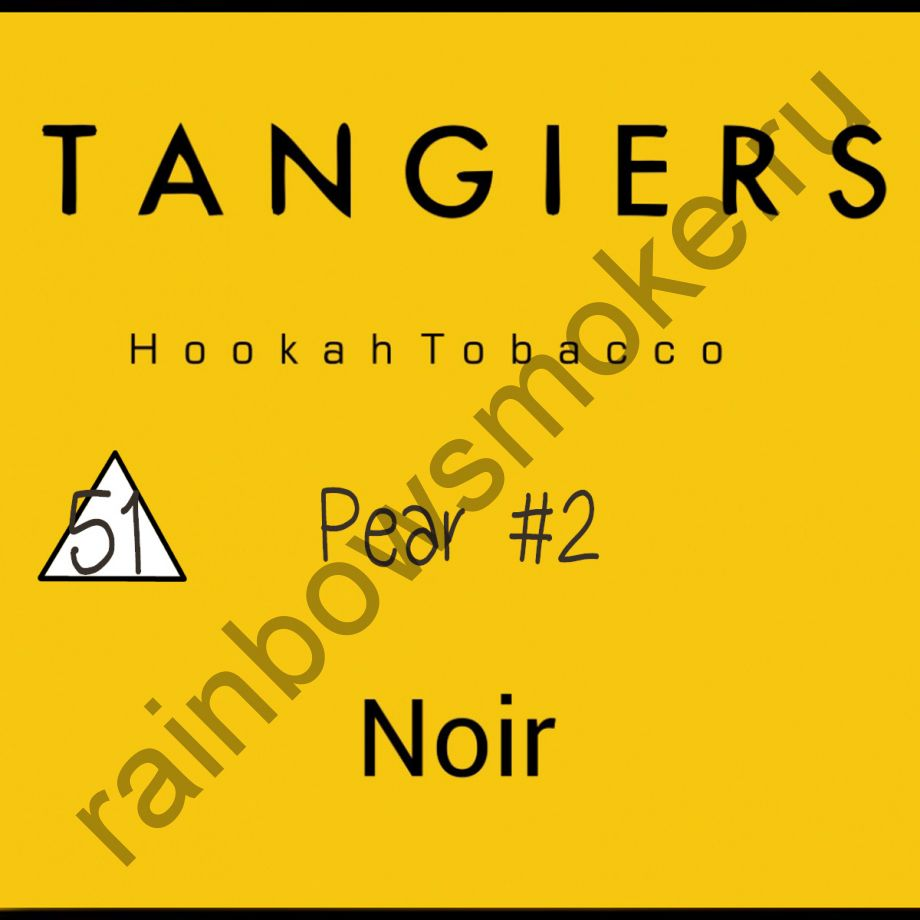 Tangiers Noir 250 гр - Pear (Груша)