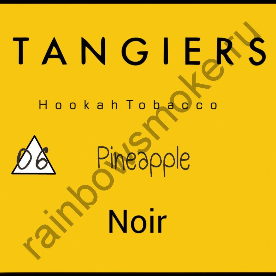 Tangiers Noir 250 гр - Pineapple (Ананас)