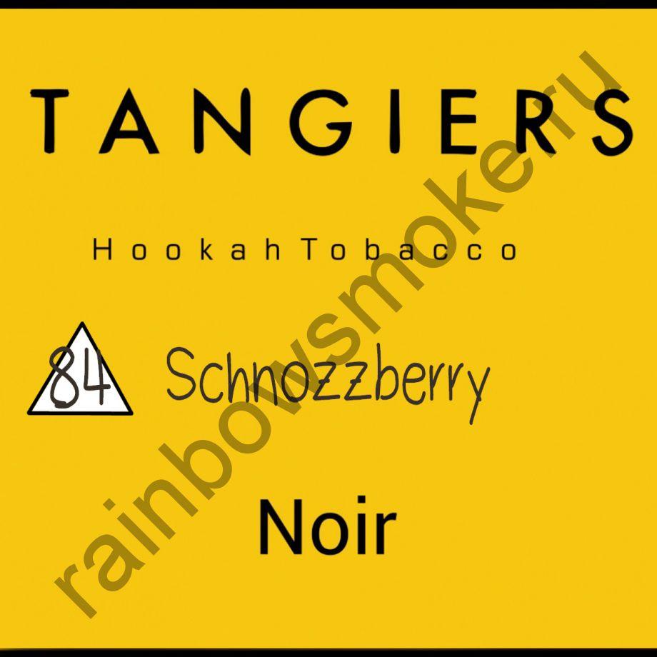Tangiers Noir 250 гр - Schnozzberry (Шноззберри)