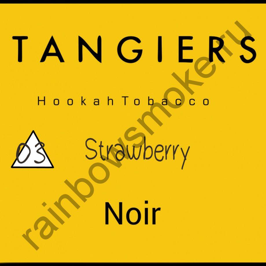 Tangiers Noir 250 гр - Strawberry (Клубника)