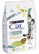 CAT CHOW Special Care Sterilised Корм для кастрированных и стерилизованных кошек (1,5 кг)