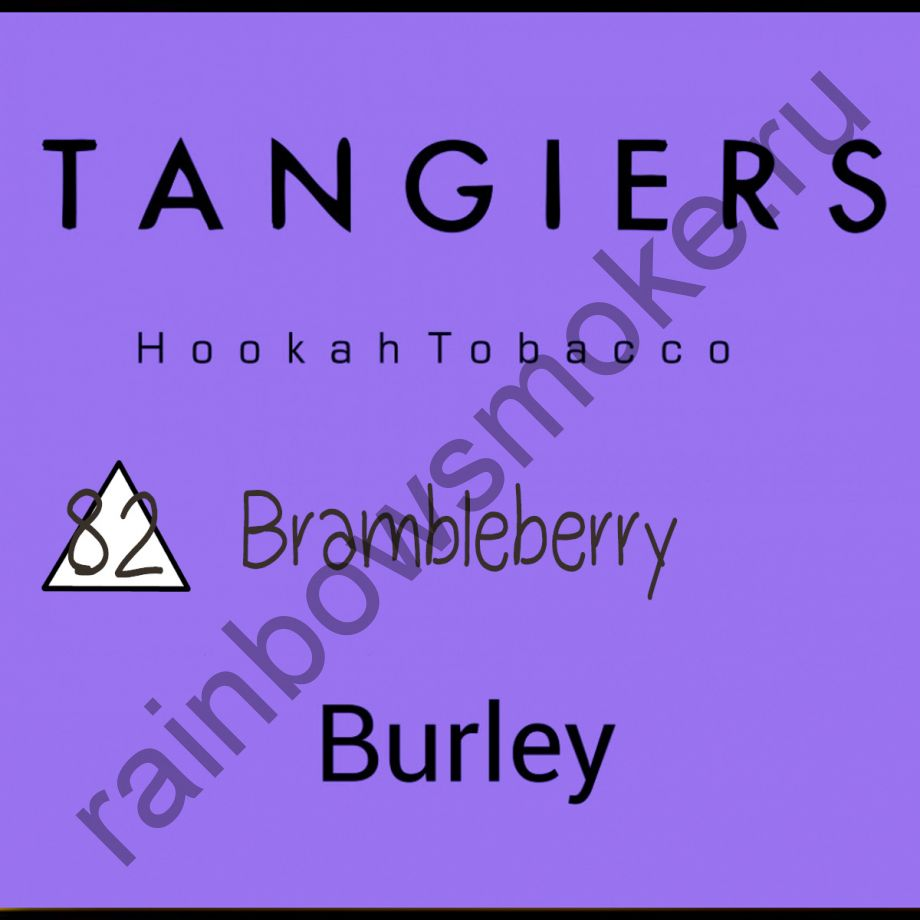 Tangiers Burley 250 гр - Brambleberry (Брамблберри)