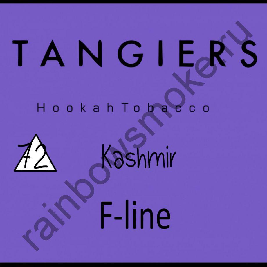Tangiers F-Line 250 гр - Kashmir (Кашмир)