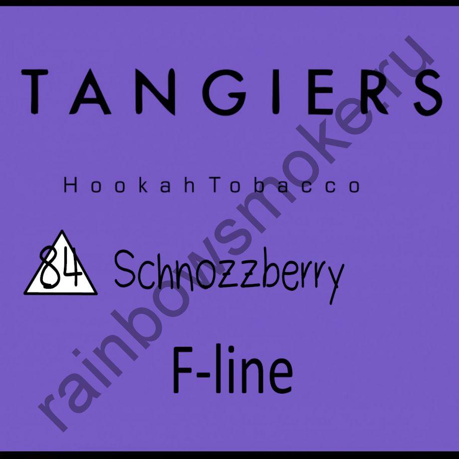 Tangiers F-Line 250 гр - Schnozzberry (Шноззберри)