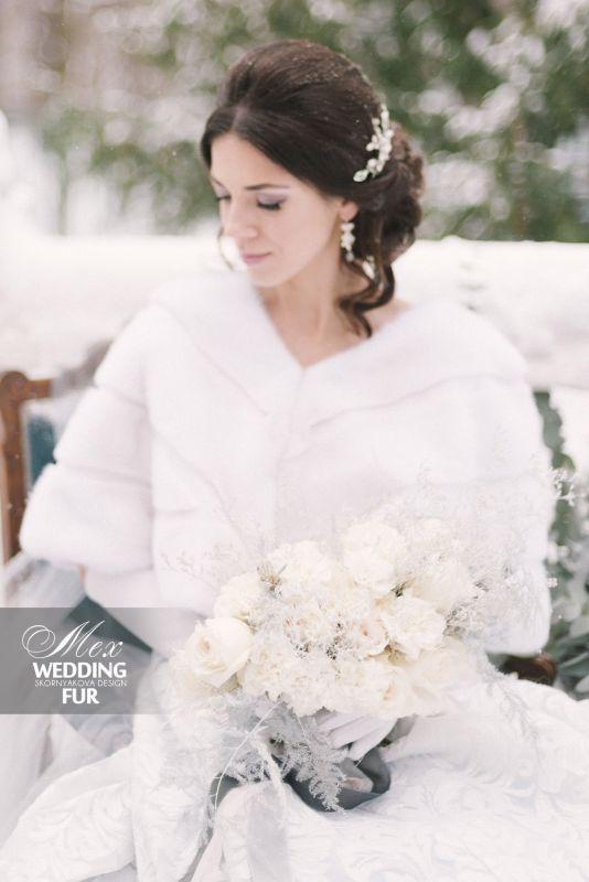 Свадебная норковая накидка