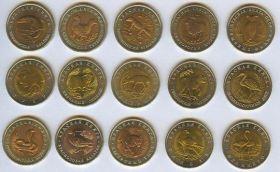 """Полный набор монет """"Красная книга""""  из 15 монет(биметалл) 1991-1994 гг."""