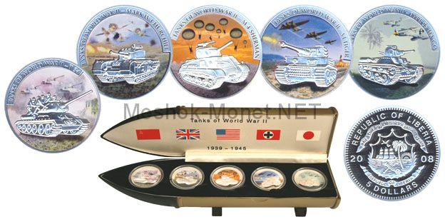 Набор 5 долларов 2008, Либерия,Танки второй мировой войны