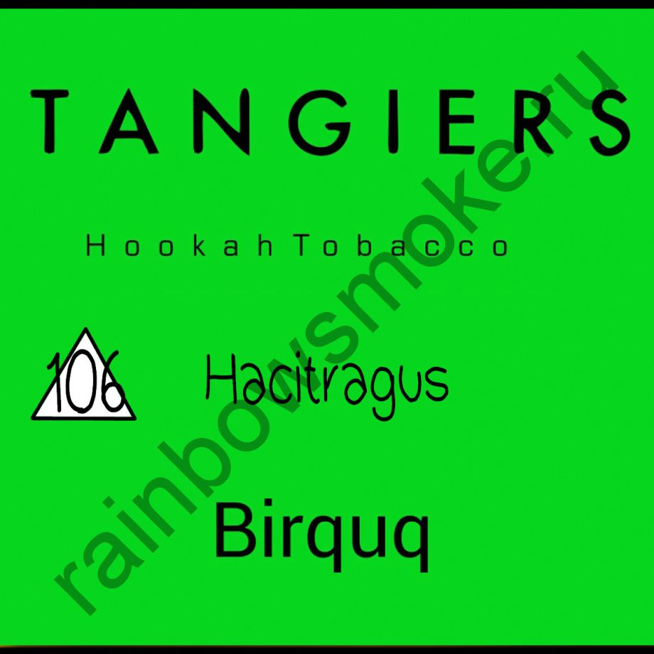Tangiers Birquq 250 гр - Hacitragus (Хаситригус)