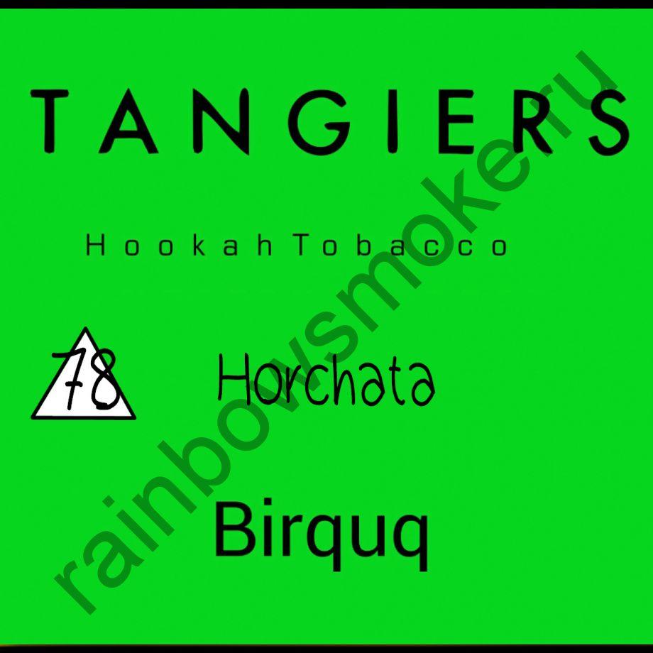 Tangiers Birquq 250 гр - Horchata (Орчата)