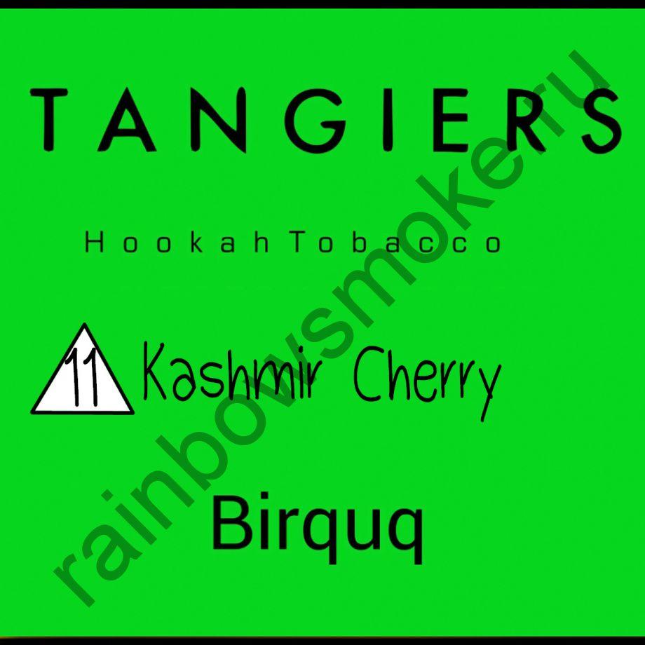 Tangiers Birquq 250 гр - Kashmir Cherry (Кашмирская вишня)