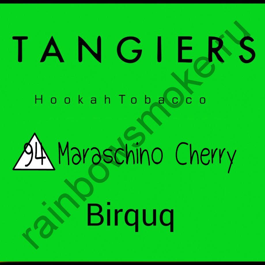 Tangiers Birquq 250 гр - Maraschino Cherry (Коктейльная вишня)