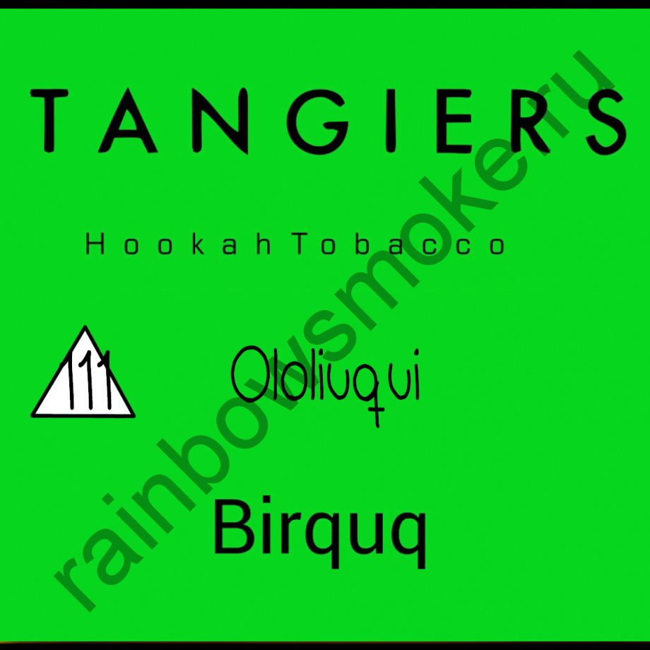 Tangiers Birquq 250 гр - Ololiuqui (Ололо)