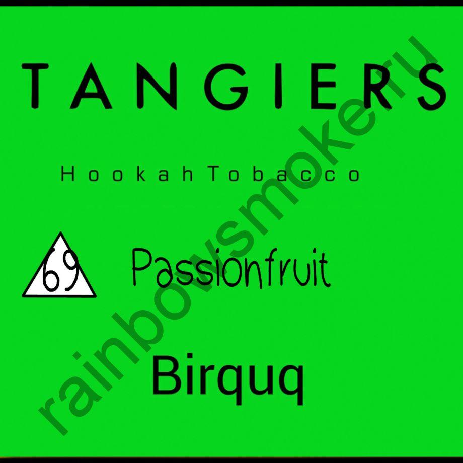 Tangiers Birquq 250 гр - Passionfruit (Маракуйя)