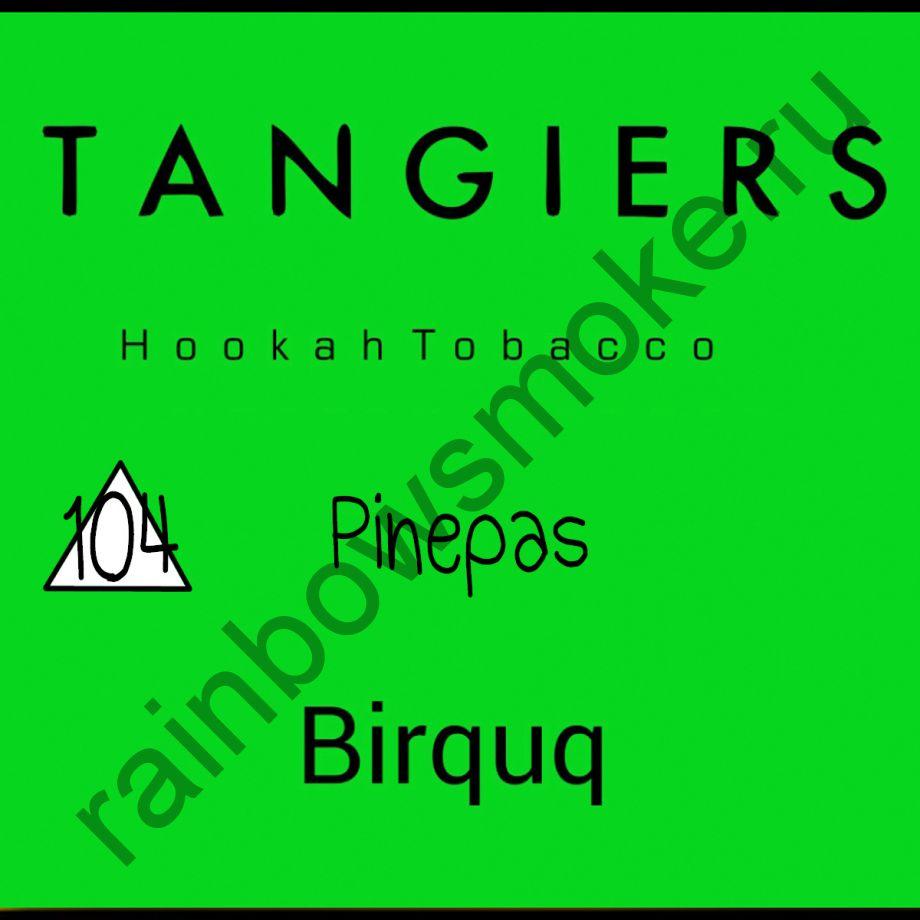 Tangiers Birquq 250 гр - Pinepas (Анакуйя)