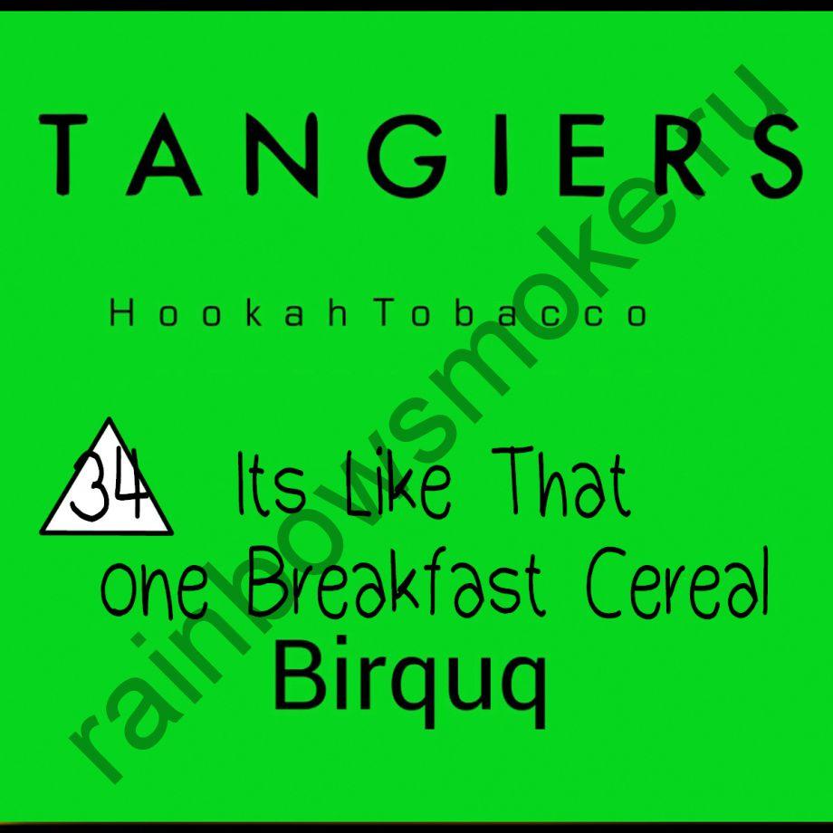 Tangiers Birquq 250 гр - It`s Like That one Breakfast Cereal (Утренний зерновой завтрак)