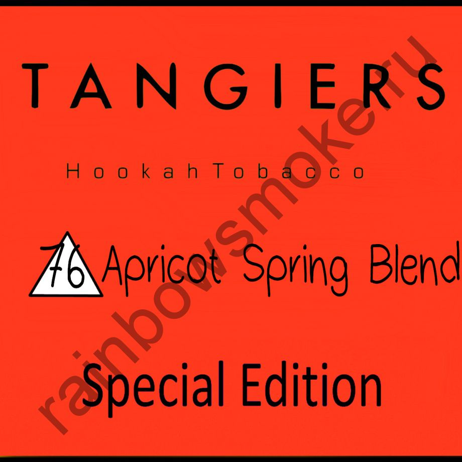 Tangiers Special Edition 250 гр - Apricot Spring Blend (Абрикосовый весенний купаж)