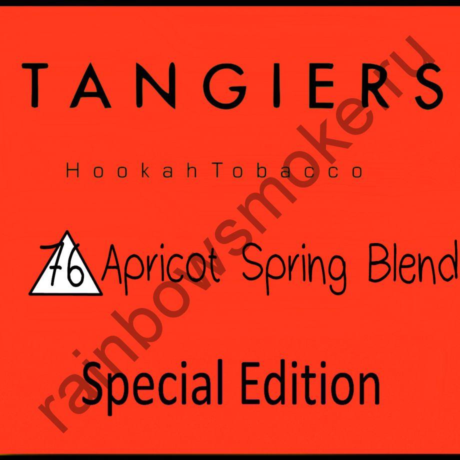 Tangiers Special Edition 250 гр - Apricot Spring Blend (Абрикосовый весенний купаж)