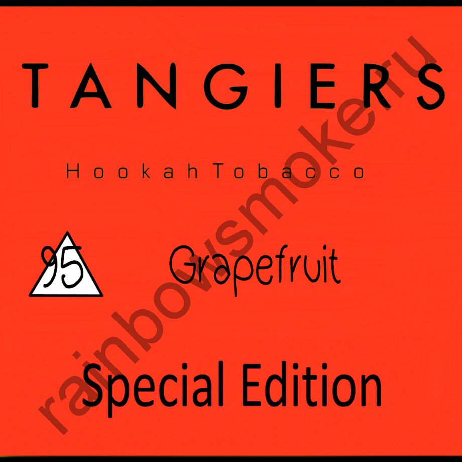 Tangiers Special Edition 250 гр - Grapefruit (Грейпфрут)