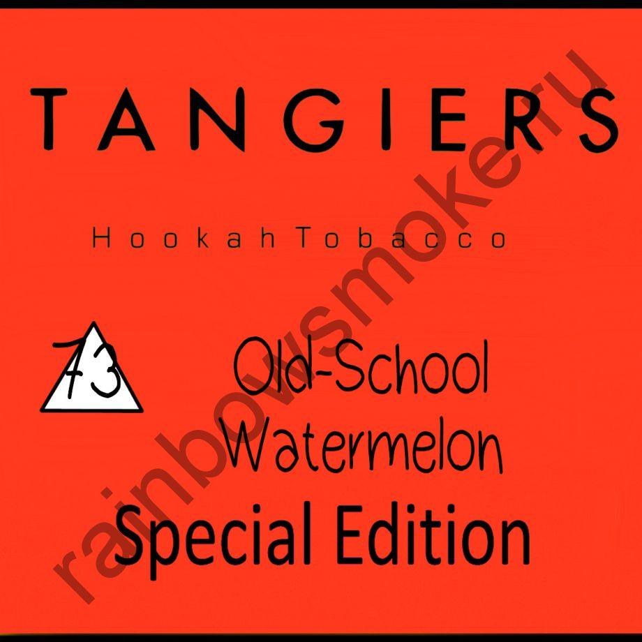 Tangiers Special Edition 250 гр - Old School Watermelon (Олдскул арбуз)