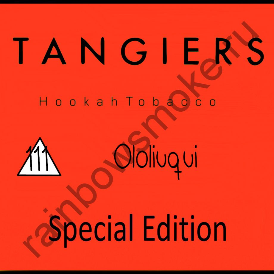Tangiers Special Edition 250 гр - Ololiuqui (Ололо)